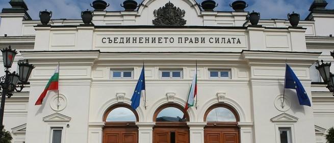 parlament-narodno-sybaranie