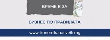 2016-IkonNaSvetlo