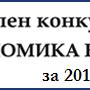 baner 2015 728_90