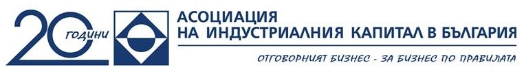 20god-Logo