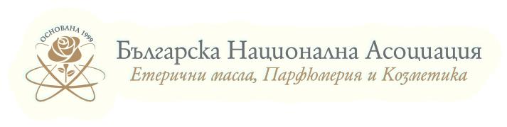 Parf_Cosmetica-logo
