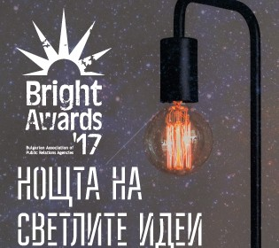 BAPRA Bright Awards 2017