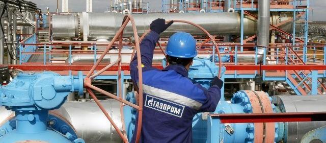 2017-April18-Gazprom