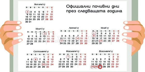 Kalendar-Pochivni dni1-new