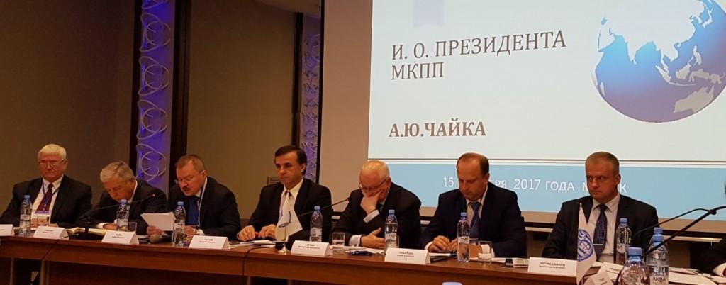 15092017_Minsk
