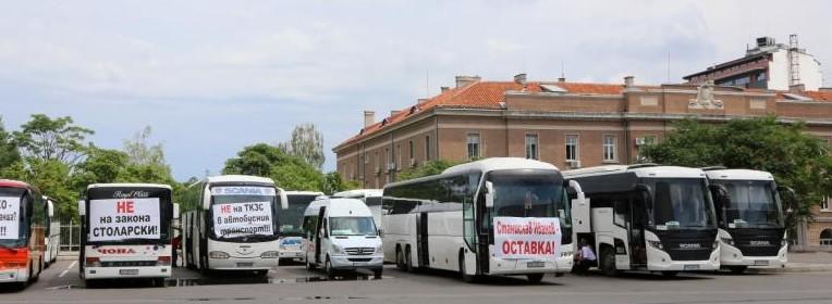prevozvachi-protest-250618