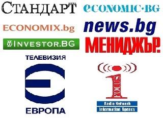колаж_медии_320-223 px.