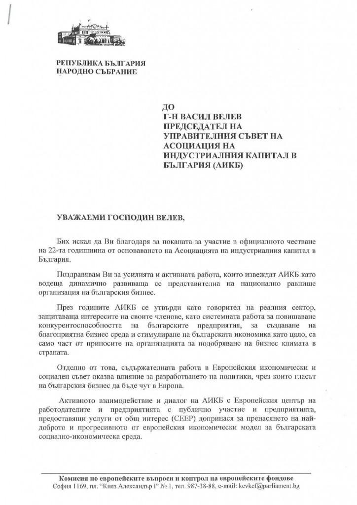 NS-KristianVigenin_Page_1