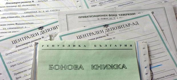 Bonova-Knizhka