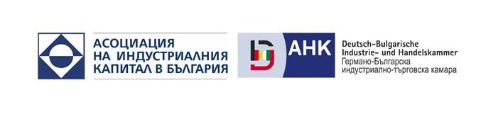 Logo-GBITK-708x168