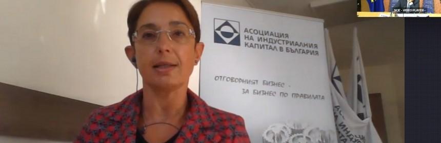 D-r Milena Angelova_26102020_6-crop1200