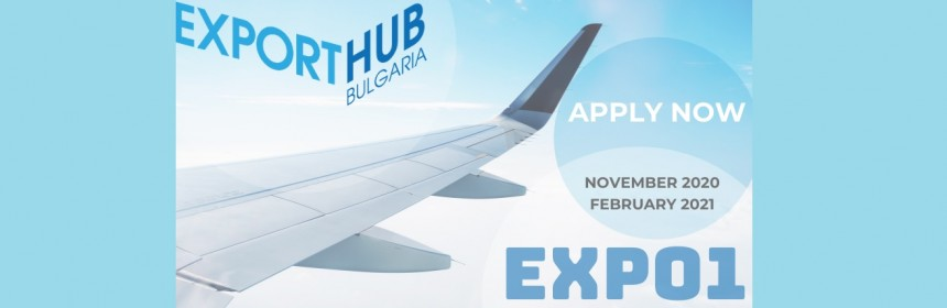 Export-Hub_wide