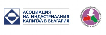 BICA_KNSB-logos