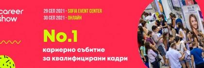 CS2021-Employers-Banners-red-1200х309