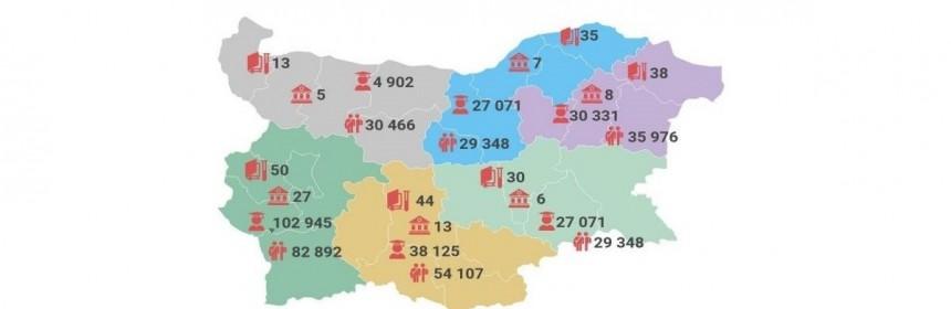 Национална карта ВО-2