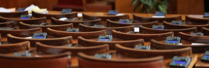 991-ratio-zasedanie-45-narodno-sybranie-zala-parlament (1)